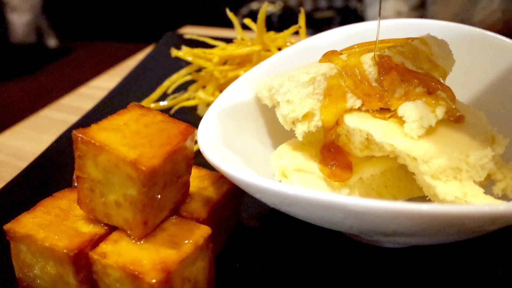 芋恋花の安納芋のジェラートセット
