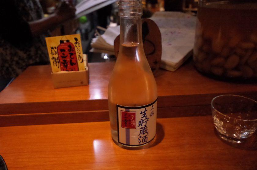 三幸オリジナル生貯蔵酒