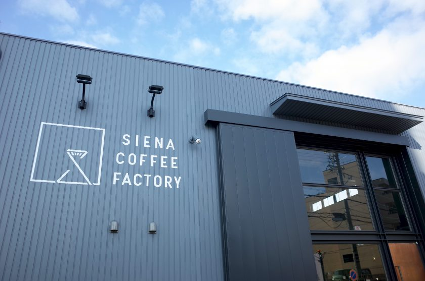 SIENA COFFEE FACTORYのロゴと外観