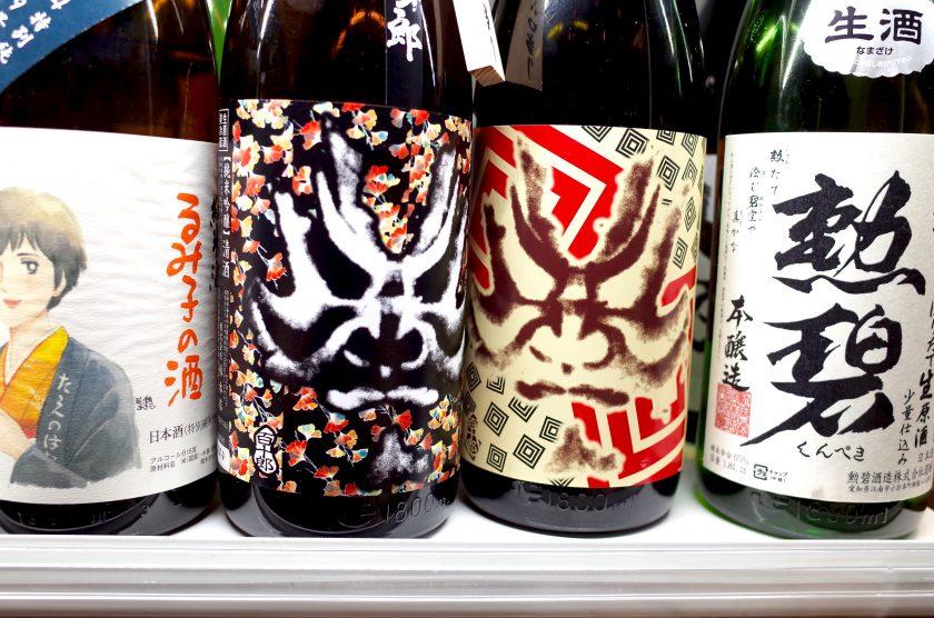 十八代 光蔵の利き酒日本酒