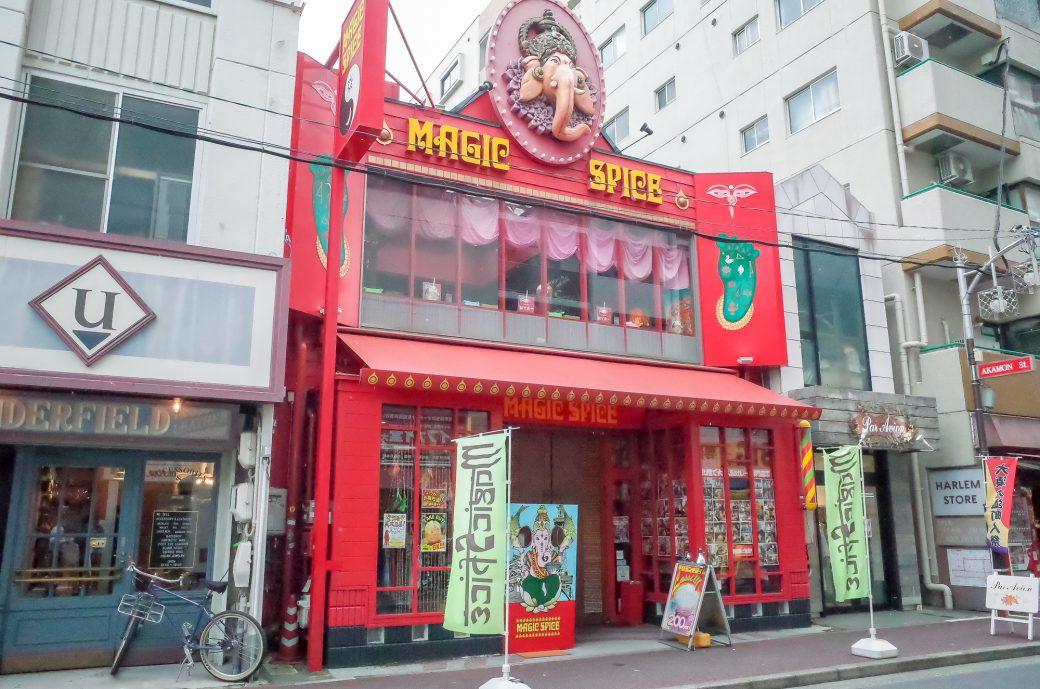 マジックスパイス名古屋店の外観