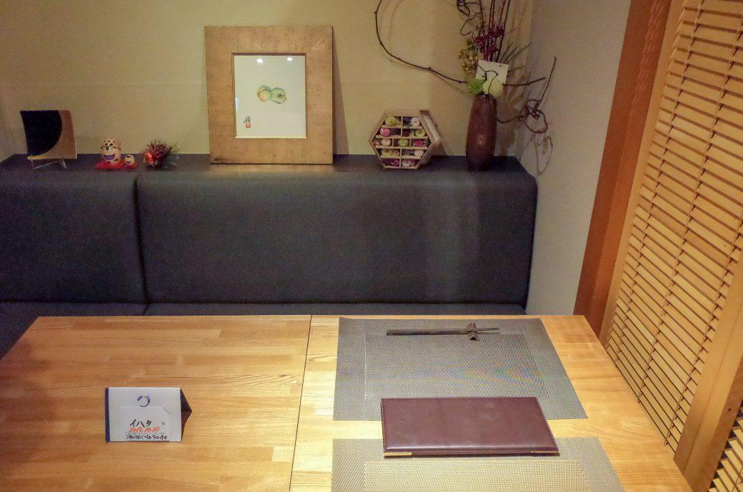 輪久のテーブル