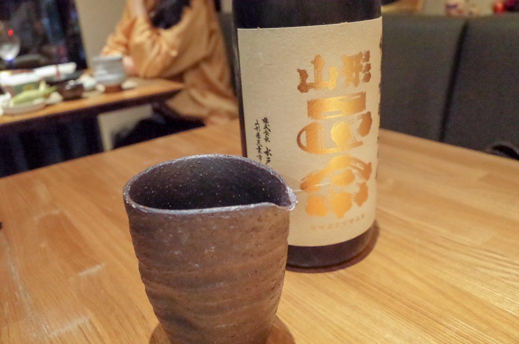 輪久の日本酒「山形正宗」