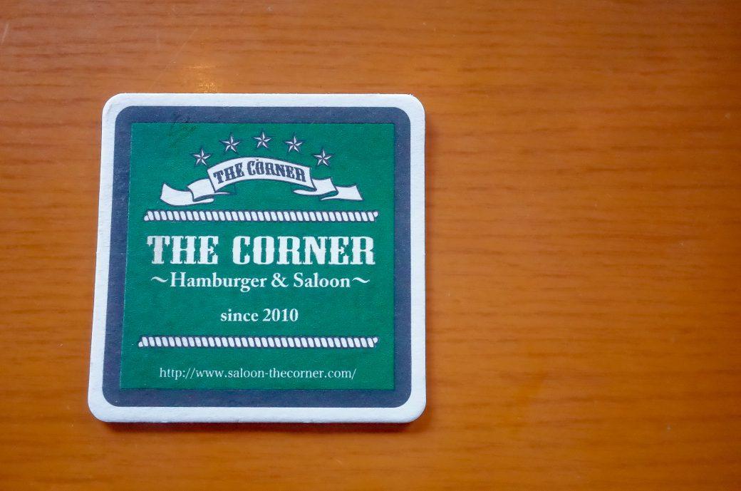 ザ・コーナーハンバーガー&サルーン コースター