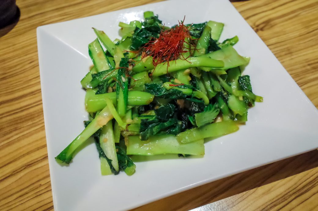 にんにく酒場 まるガリや 青菜のにんにく塩炒め