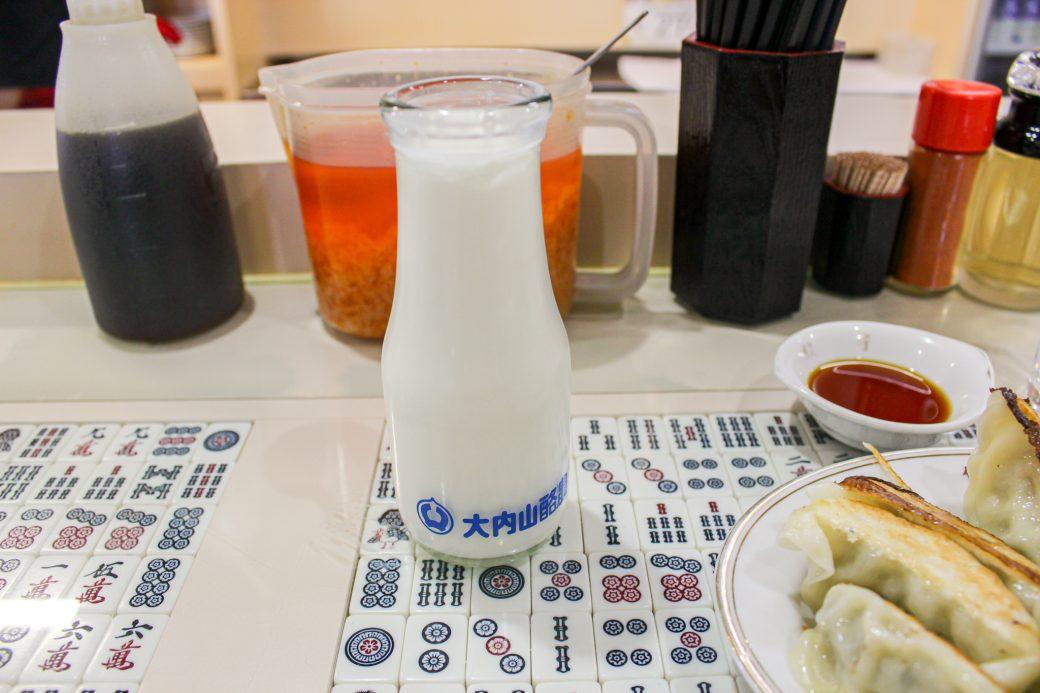 新味覚で注文できる牛乳