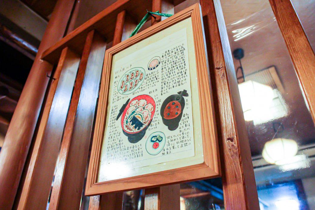 川市に飾ってあったはまぐり天丼と餃子の絵
