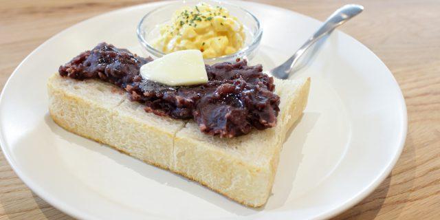パーラーイムオムの小倉トーストのモーニングセット
